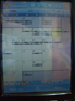 INFO2