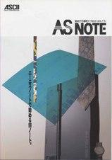 Asnote