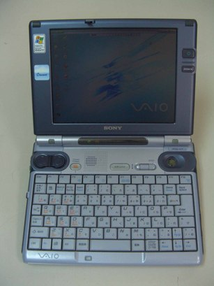 Cimg0973