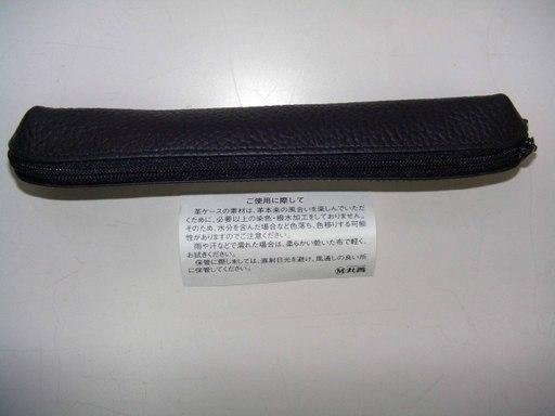 Cimg3244