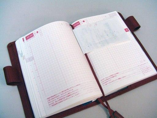 Cimg3380
