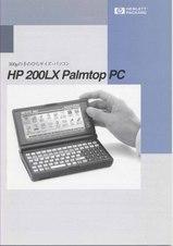 Hp200lx3top