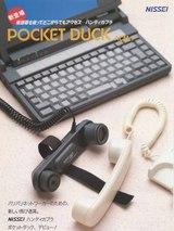 Pocketduck