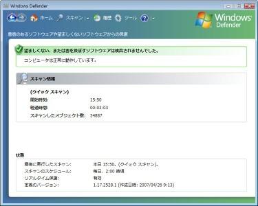 Windowsdefender_1