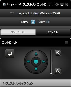 Log17_2