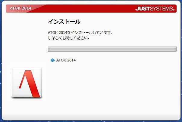 Atok2014_1_2