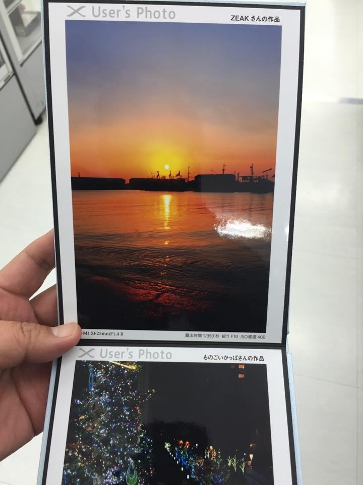 Fuji_film