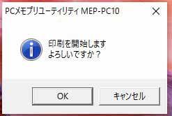 Memo_2